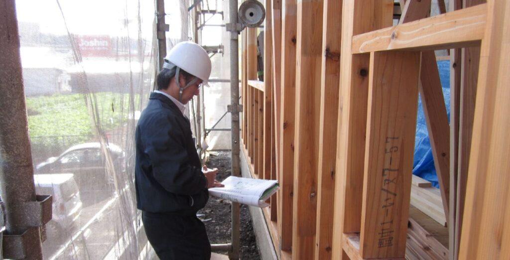 住宅あんしん工程検査(建築中の住宅検査)